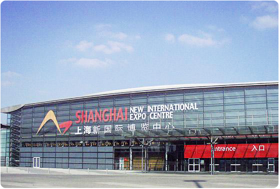 Shanghai New International Expo Center (SNIEC)