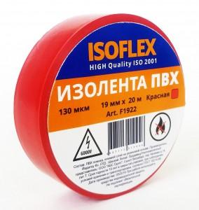 Изолента красная Isoflex