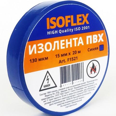 Изолента синяя Isoflex